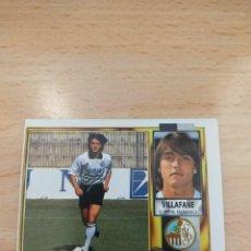Cromos de Fútbol: CROMO 95/96 LIGA ESTE. VILLAFAÑE. SALAMANCA. NUNCA PEGADO.. Lote 277847208