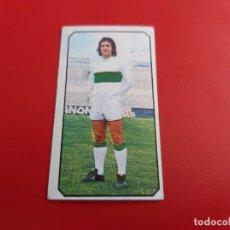 Cromos de Fútbol: LIGA 1977 1978 77 78 COLECCIONES ESTE CROMOS FUTBOL CRISTO-ELCHE SIN PEGAR. Lote 277847218