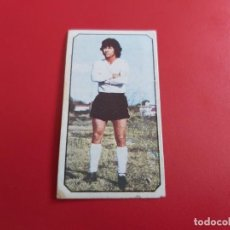 Cromos de Fútbol: LIGA 1977 1978 77 78 COLECCIONES ESTE CROMOS FUTBOL BENITEZ-BURGOS SIN PEGAR. Lote 277847363