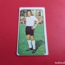 Cromos de Fútbol: LIGA 1977 1978 77 78 COLECCIONES ESTE CROMOS FUTBOL NAVARRO I-BURGOS SIN PEGAR. Lote 277847403