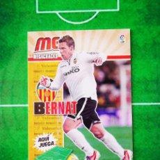Cromos de Fútbol: CROMO FUTBOL MEGACRACKS LIGA 13 14 PANINI 2013 2014 MEGA CRACKS VALENCIA CF 319 BERNAT. Lote 277855083