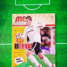 Cromos de Fútbol: CROMO FUTBOL MEGACRACKS LIGA 13 14 PANINI 2013 2014 MEGA CRACKS VALENCIA CF 319 BERNAT. Lote 277855093