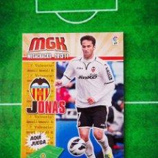 Cromos de Fútbol: CROMO FUTBOL MEGACRACKS LIGA 13 14 PANINI 2013 2014 MEGA CRACKS VALENCIA CF 324 JONAS. Lote 277855263