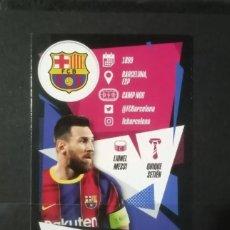 Cromos de Fútbol: CROMOS 20/21 MATCH-ATTAX - MESSI .. Lote 278211323