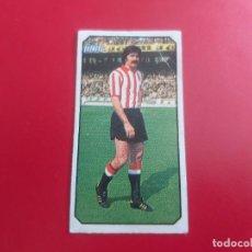 Cromos de Fútbol: LIGA 1977 1978 77 78 COLECCIONES ESTE CROMOS FUTBOL ASTRAIN-ATH.BILBAO DESPEGADO. Lote 278278233