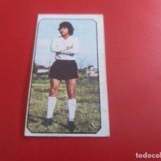Cromos de Fútbol: LIGA 1977 1978 77 78 COLECCIONES ESTE CROMOS FUTBOL BENITEZ-BURGOS DESPEGADO. Lote 278300073