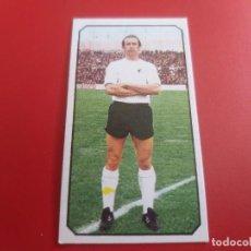 Cromos de Fútbol: LIGA 1977 1978 77 78 COLECCIONES ESTE CROMOS FUTBOL AGUILERA-BURGOS DESPEGADO. Lote 278300103