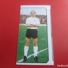 Cromos de Fútbol: LIGA 1977 1978 77 78 COLECCIONES ESTE CROMOS FUTBOL AGUILERA-BURGOS DESPEGADO. Lote 278300118
