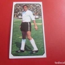 Cromos de Fútbol: LIGA 1977 1978 77 78 COLECCIONES ESTE CROMOS FUTBOL RUIZ IGARTUA-BURGOS DESPEGADO. Lote 278300178