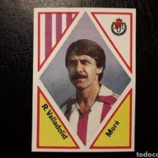Cromos de Fútbol: MORÉ VALLADOLID N° 170 SIN PEGAR ÁLBUM PREMIO MAGA 1983-1984 83-84. PEDIDO MÍNIMO 3€. FOTOS. Lote 278437038