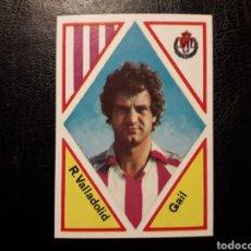 Cromos de Fútbol: GAIL VALLADOLID N° 168 SIN PEGAR ÁLBUM PREMIO MAGA 1983-1984 83-84. PEDIDO MÍNIMO 3€. FOTOS. Lote 278437068
