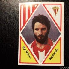 Cromos de Fútbol: ABEL SPORTING DE GIJÓN N° 94 SIN PEGAR ÁLBUM PREMIO MAGA 1983-1984 83-84. PEDIDO MÍNIMO 3€. FOTOS. Lote 278437123