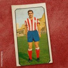 Cromos de Fútbol: BERMEJO - ATLÉTICO MADRID - CROMO EDICIONES ESTE 1977-78 - DESPEGADO - 77/78. Lote 278452283