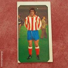 Cromos de Fútbol: LIGA 1977 1978 77 78 COLECCIONES ESTE CROMOS FUTBOL AGUILAR-ATLETICO DE MADRID DESPEGADO. Lote 278452388