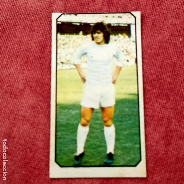 SANTILLANA - REAL MADRID - CROMO EDICIONES ESTE 1977-78 - DESPEGADO - 77/78 (Coleccionismo Deportivo - Álbumes y Cromos de Deportes - Cromos de Fútbol)