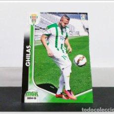 Cromos de Fútbol: MEGACRACKS 2014 2015 14 15 PANINI GHILAS Nº 502 FICHAJE CÓRDOBA ALBUM LIGA CARD MEGA CRACKS MGK. Lote 278924163