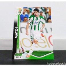 Cromos de Fútbol: MEGACRACKS 2014 2015 14 15 PANINI MATOS Nº 108 BIS CÓRDOBA ALBUM LIGA CARD MEGA CRACKS MGK. Lote 278924408