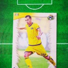 Cromos de Fútbol: CROMO FUTBOL 13 14 MUNDICROMO FICHAS QUIZ LIGA 2013 2014 AD ALCORCON 790 ANGEL SANCHEZ. Lote 279553903