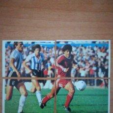 Cromos de Fútbol: MARADONA. ESTE 80.81. NUEVOS DE SOBRE. Lote 280744338
