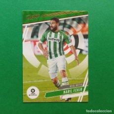 Figurine di Calcio: NABIL FEKIR REAL BETIS PANINI CHRONICLES PRESTIGE SOCCER 2020 2021 LIGA 20 21 MGK NO MEGACRACKS. Lote 284376113