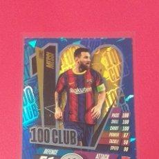 Cromos de Fútbol: CARD MESSI BARCELONA TOPPS MATCH ATTAX #C19. Lote 284630253