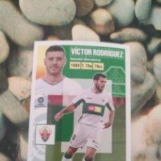 Cartes à collectionner de Football: 11 VICTOR RODRIGUEZ ELCHE LIGA ESTE 2020 2021 20 21. Lote 286257508