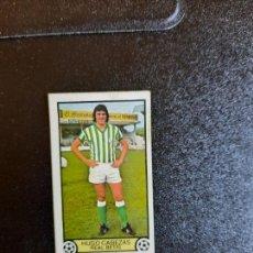 Figurine di Calcio: HUGO CABEZAS REAL BETIS ESTE 1979 1980 CROMO FUTBOL LIGA 79 80 - DESPEGADO - A47 - PG49. Lote 286717868