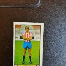 Figurine di Calcio: MACEDA SPORTING GIJON ESTE 1979 1980 CROMO FUTBOL LIGA 79 80 - DESPEGADO - A47 - PG53. Lote 286806418