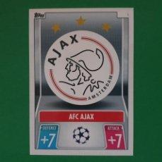Cartes à collectionner de Football: 1 ESCUDO - AJAX - TOPPS MATCH ATTAX 21/22 (NUEVO). Lote 287628823