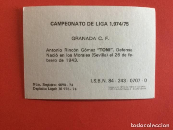 Cromos de Fútbol: Toni Granada CF cromos fútbol FHER Liga 1974 1975 SIN PEGAR - Foto 2 - 287785593