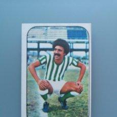 Cromos de Fútbol: CROMO FUTBOL ALINHO BETIS FICHAJE 24 EDIC ESTE LIGA 76 77 1976 1977 ALICANTE DESPEGADO PUNTAS PERF. Lote 288002723
