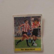 Cromos de Fútbol: ROJO ATHLETIC CLUB BILBAO CROMO TARJETA CARTÓN FUTBOL LIGA 1981-1982 81-82 EDICIONES ESTE. Lote 288230118