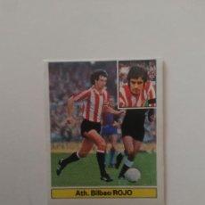 Cromos de Fútbol: ROJO ATHLETIC CLUB BILBAO CROMO TARJETA CARTÓN FUTBOL LIGA 1981-1982 81-82 EDICIONES ESTE. Lote 288230138