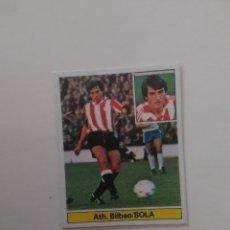 Cromos de Fútbol: SOLA ATHLETIC CLUB BILBAO CROMO TARJETA CARTÓN FUTBOL LIGA 1981-1982 81-82 EDICIONES ESTE. Lote 288230208