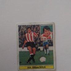 Cromos de Fútbol: SOLA ATHLETIC CLUB BILBAO CROMO TARJETA CARTÓN FUTBOL LIGA 1981-1982 81-82 EDICIONES ESTE. Lote 288230233