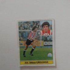 Cromos de Fútbol: URQUIAGA ATHLETIC CLUB BILBAO CROMO TARJETA CARTÓN FUTBOL LIGA 1981-1982 81-82 EDICIONES ESTE. Lote 288230313