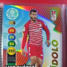 Cromos de Futebol: 380 LUIS SUAREZ IDOLO ADRENALYN XL 2020 2021 20 21 PANINI CROMO CARD. Lote 288607203
