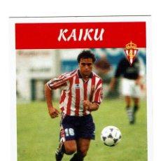 Cromos de Fútbol: CROMO FUTBOL 97 98 NUNCA PEGADO PANINI LIGA 1997 1998 SPORTING KAIKU. Lote 288642758
