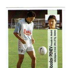 Cromos de Fútbol: CROMO FUTBOL 96 97 NUNCA PEGADO PANINI LIGA 1996 1997 COMPOSTELA PENEV. Lote 288643438