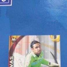 Cromos de Fútbol: MUNDICROMO 10-11 2010-2011 KEYLOR NAVAS ROOKIE 1009 ULTIMA HORA FICHAJE NUEVO DE SOBRE. Lote 288653093