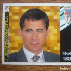 Cromos de Fútbol: CROMO LIGA ESTE 97 98 FERNANDO VAZQUEZ (COMPOSTELA) ENTRENADOR - NUNCA PEGADO - FUTBOL 1997 1998. Lote 288701883