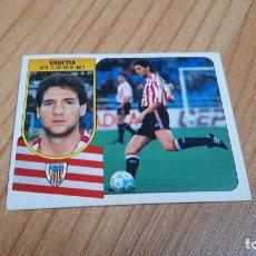 Cromos de Fútbol: URRUTIA -- ATHLETIC BILBAO -- 91/92 -- ESTE -- NUNCA PEGADO. Lote 288702443