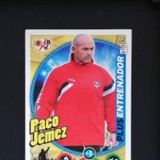 Cromos de Fútbol: #484 484 PACO JEMEZ RAYO VALLECANO PLUS ENTRENADOR ADRENALYN XL 2014 2015 14 15. Lote 288861143