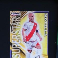 Cromos de Fútbol: #512 MOVILLA SUPERSTAR MATE RAYO VALLECANO QUIZ GAME COLLECTION 2012 MUNDICROMO 12. Lote 288861833