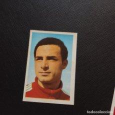 Cromos de Fútbol: MOHAMED HAZZAZ MARRUECOS FHER MEXICO ASES MUNDIAL 1970 CROMO FUTBOL 70 - SIN PEGAR - A50 - PG73. Lote 288976928