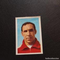 Cromos de Fútbol: MOULAY IDRISS MARRUECOS FHER MEXICO ASES MUNDIAL 1970 CROMO FUTBOL 70 - SIN PEGAR - A50 - PG73. Lote 288977183