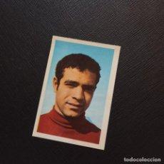 Cromos de Fútbol: KABLI KALA MARRUECOS FHER MEXICO ASES MUNDIAL 1970 CROMO FUTBOL 70 - SIN PEGAR - A50 - PG73. Lote 288977403