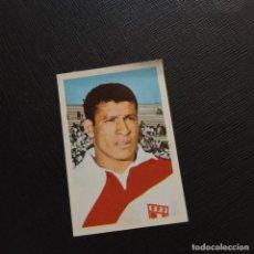 Cromos de Fútbol: HECTOR CHUMPITAZ PERU FHER MEXICO ASES MUNDIAL 1970 CROMO FUTBOL 70 - SIN PEGAR - A50 - PG73. Lote 288980163