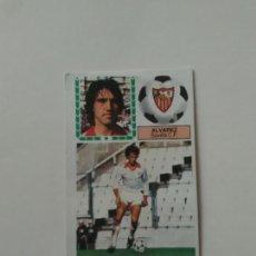 Cromos de Fútbol: ALVAREZ SEVILLA CROMO TARJETA CARTÓN FUTBOL LIGA 1983-1984 83-84 EDICIONES ESTE. Lote 289315718