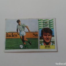 Cromos de Fútbol: REYES BETIS CROMO TARJETA CARTÓN FUTBOL LIGA 1986-1987 86-87 EDICIONES ESTE. Lote 289523448